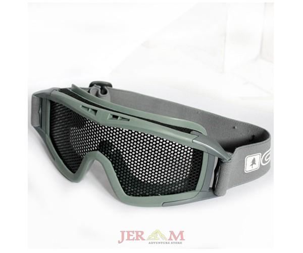 Kacamata Consina BP 1062