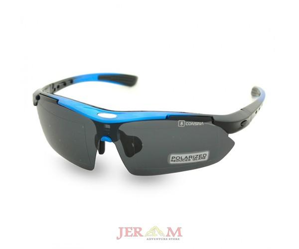 Kacamata Consina BP 6059